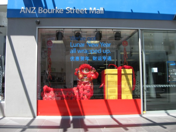 Australia's ANZ Bank decorating its branches with Chinese dragons. This can actually be seen, and most likely is, a marketing ploy to attract more customers. Photo: Mabel Kwong.