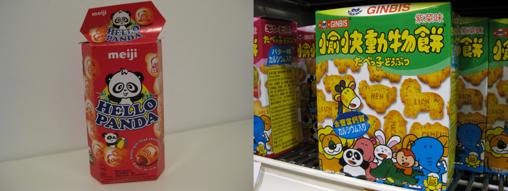 Hello Panda (left) and some biscuit similar to Polar biscuit as I couldn't find the latter (right). Photo: Mabel Kwong