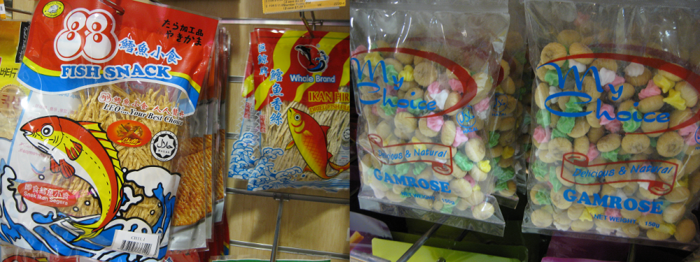 Dried fish strips (left) and iced gems (right). Photo: Mabel Kwong