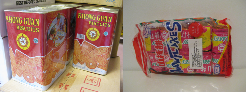 Kong Guan assorted biscuits (left) and haw flakes (right). Photo: Mabel Kwong