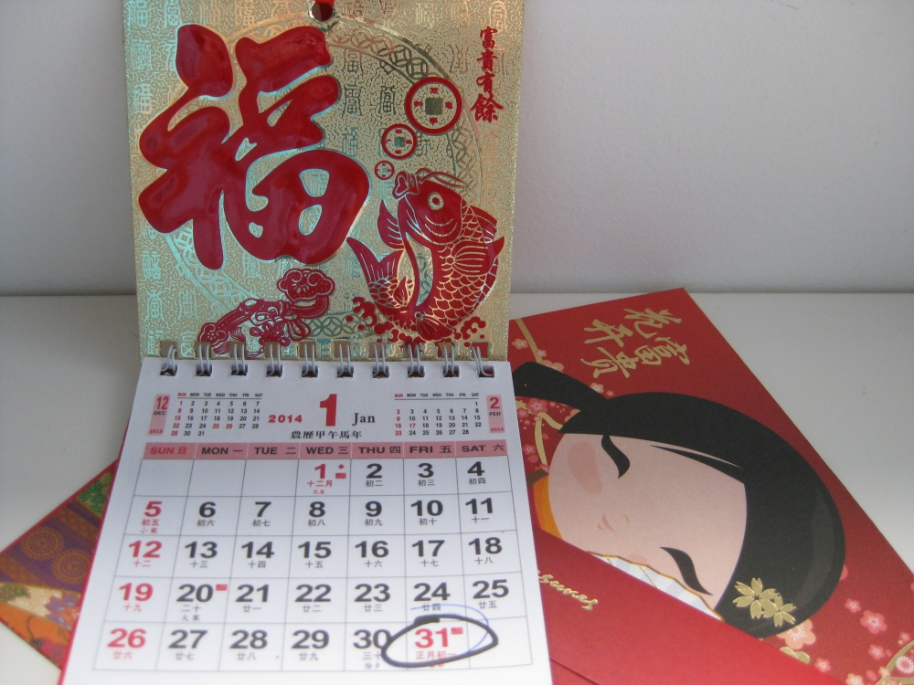 Call it the Lunar or Chinese New Year, the start of the lunar calendar is a new beginning | Weekly Photo Challenge: Beginning. Photo: Mabel Kwong