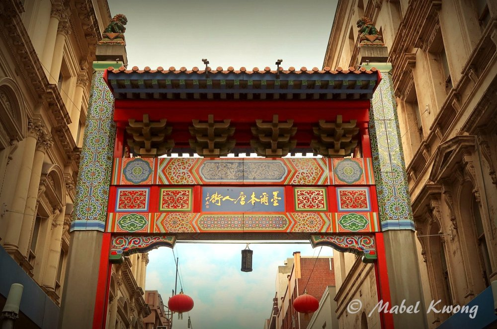 Colours In Chinese Culture What Do They Mean And Symbolise Mabel